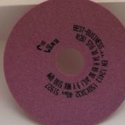 Шлифовальный круг прямого профиля T1 150x3x32